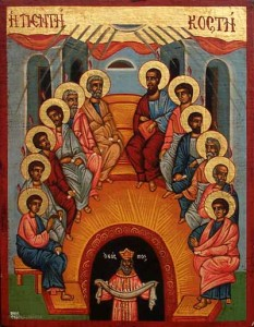 Orthodox Icon of Pentecost (Wikipedia)